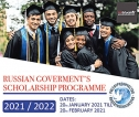 Calling applications for Russian government scholarships 2021/ 2022