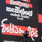 JVP-Rally-Pics-Indika-handuwala-(2)