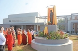 The unveiling ceremony of the statue of the most Venerable Welivitiye Sri Soratha Thero