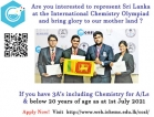 Are you interested to represent Sri Lanka at the International Chemistry Olympiad 2021 and bring glory to our motherland?