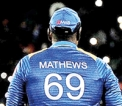 Mathews unavailable for England tour for personal reasons
