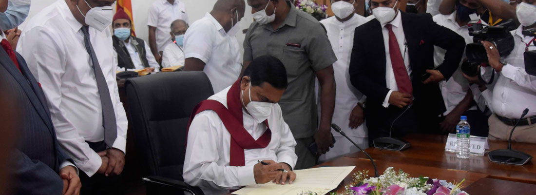Sweeping powers for new Finance Minister Basil Rajapaksa