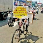 Teachers' union protest in Kalutara