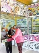 Dollar sends Rupee into the dumps