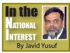 Emerging dark clouds threaten national unity