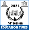 SLMUN: A Conference like no other