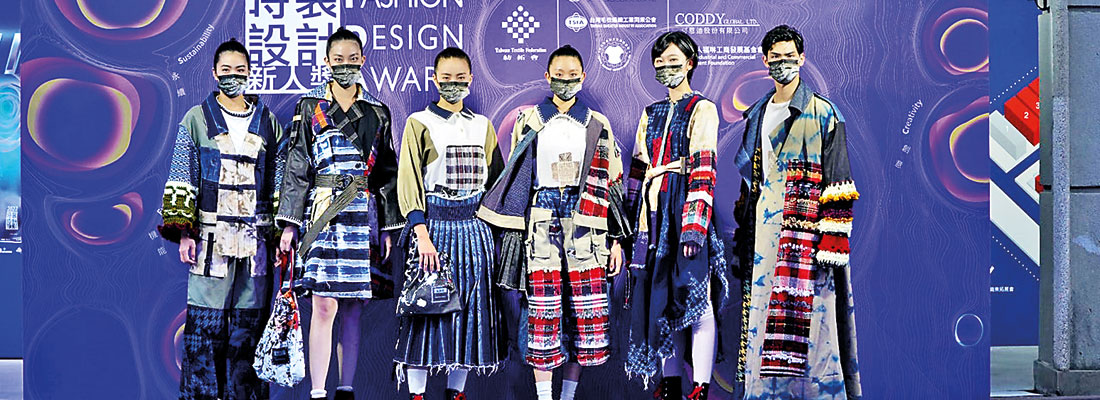 Taiwan Fashion Design Award on concepts of 'Sustainability and Design Creativity'